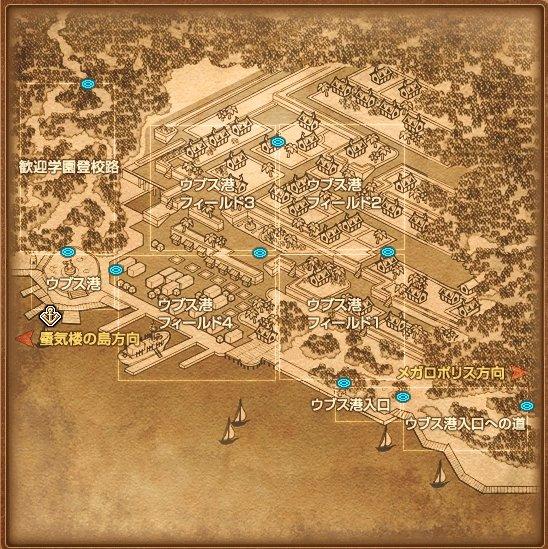 MAP_OopsWharf.jpg