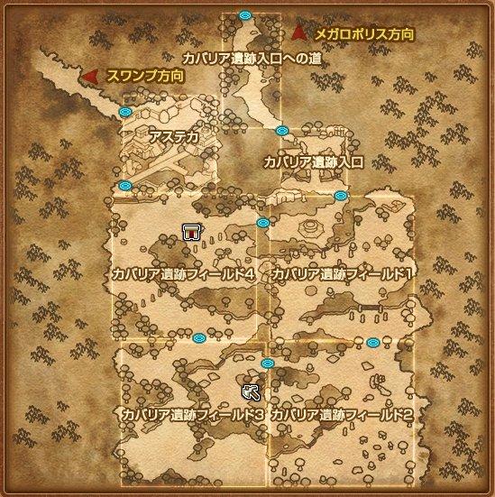 MAP_CaballaRelics.jpg